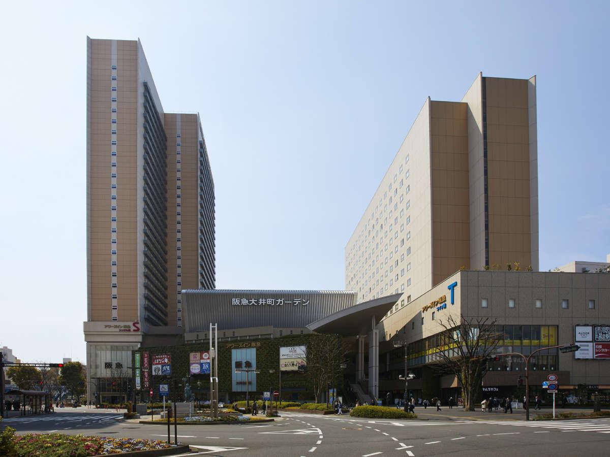 ホテル外観:大井町駅目の前!左手がシングル館、右手がツイン館です