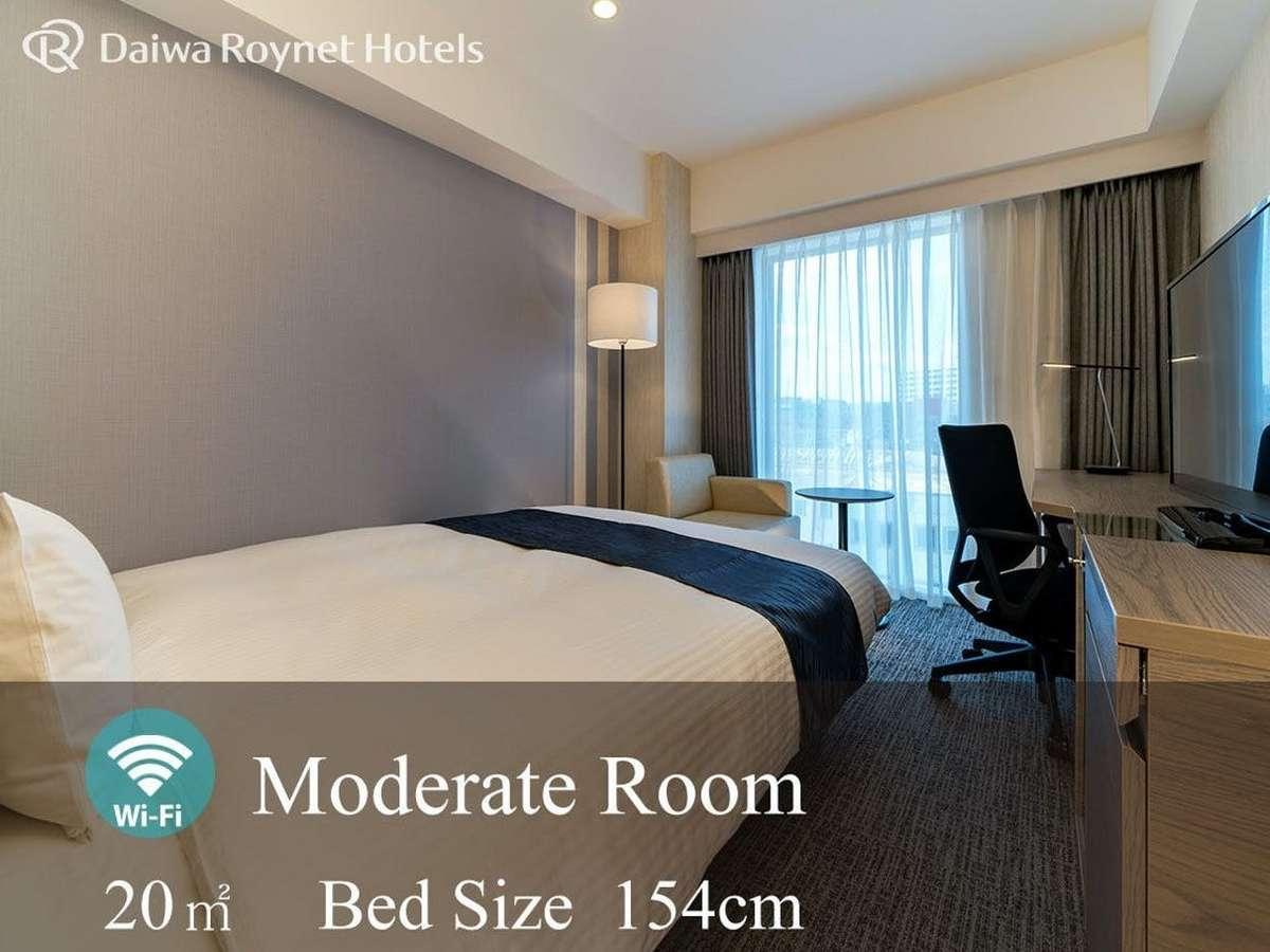 モデレート/20㎡/ベッド幅154cm