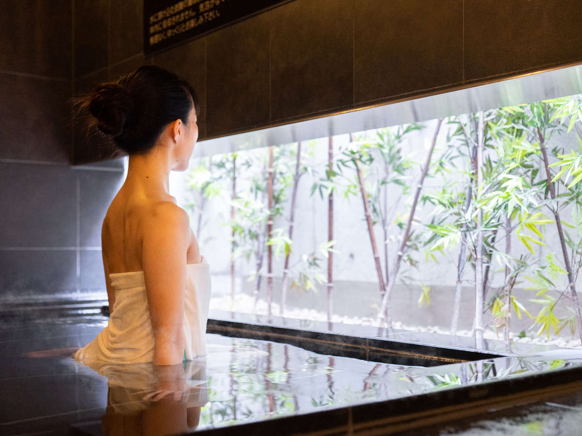 【Natural】七福神の湯(しちふくじんのゆ)健康促進・疲労回復・美肌効果