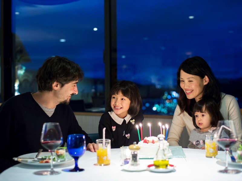 Hotel and Resorts MINAMIAWAJI