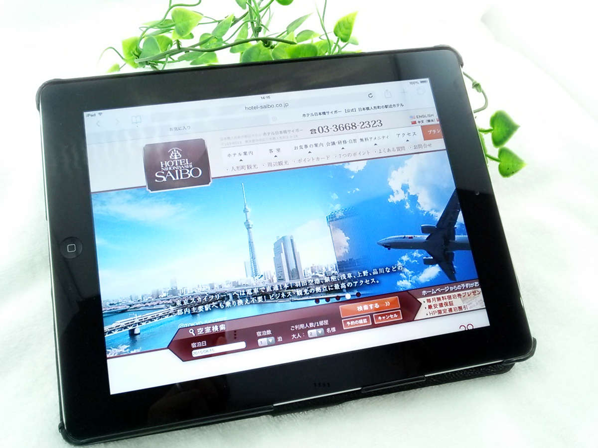 Hotel Nihonbashi Saibo Hotel Nihonbashi Saibo Hotels Rooms Rates Tokyo Kanda