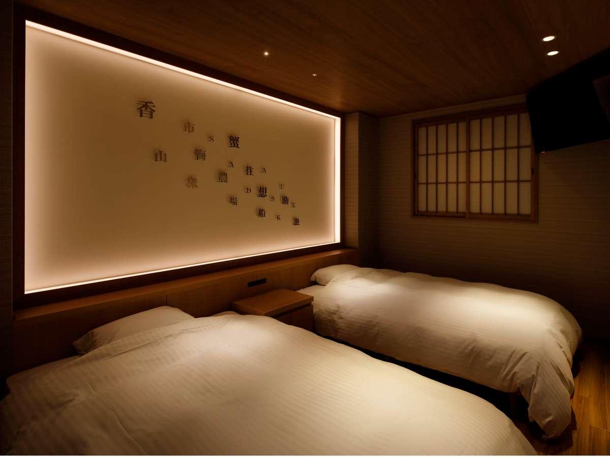 和洋特別室『花筏』寝室