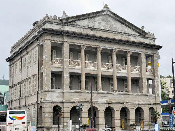 ~旧香港上海銀行~