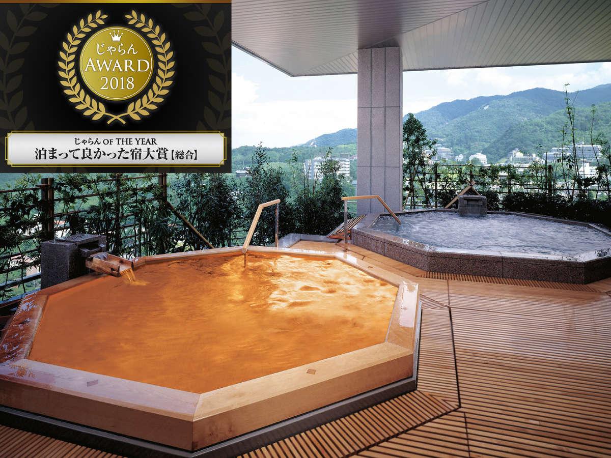 最上階の展望大浴苑では有馬の名湯「金泉」と丹波の山々を見晴らせる絶景が一度にお楽しみ頂けます。