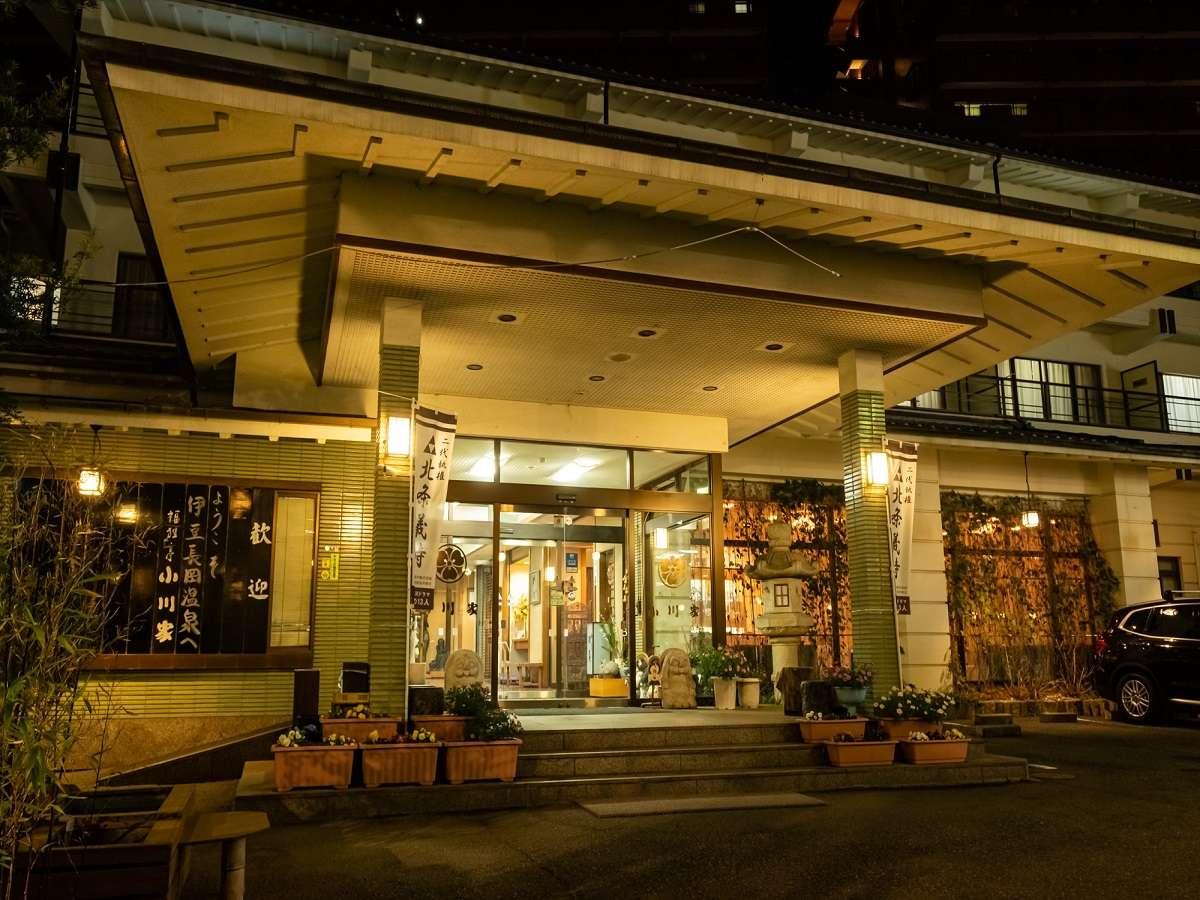 伊豆長岡温泉の老舗旅館です。ペットと一緒に泊まれる料理自慢の温泉旅館♪口コミ4.8♪リピーター様多数♪