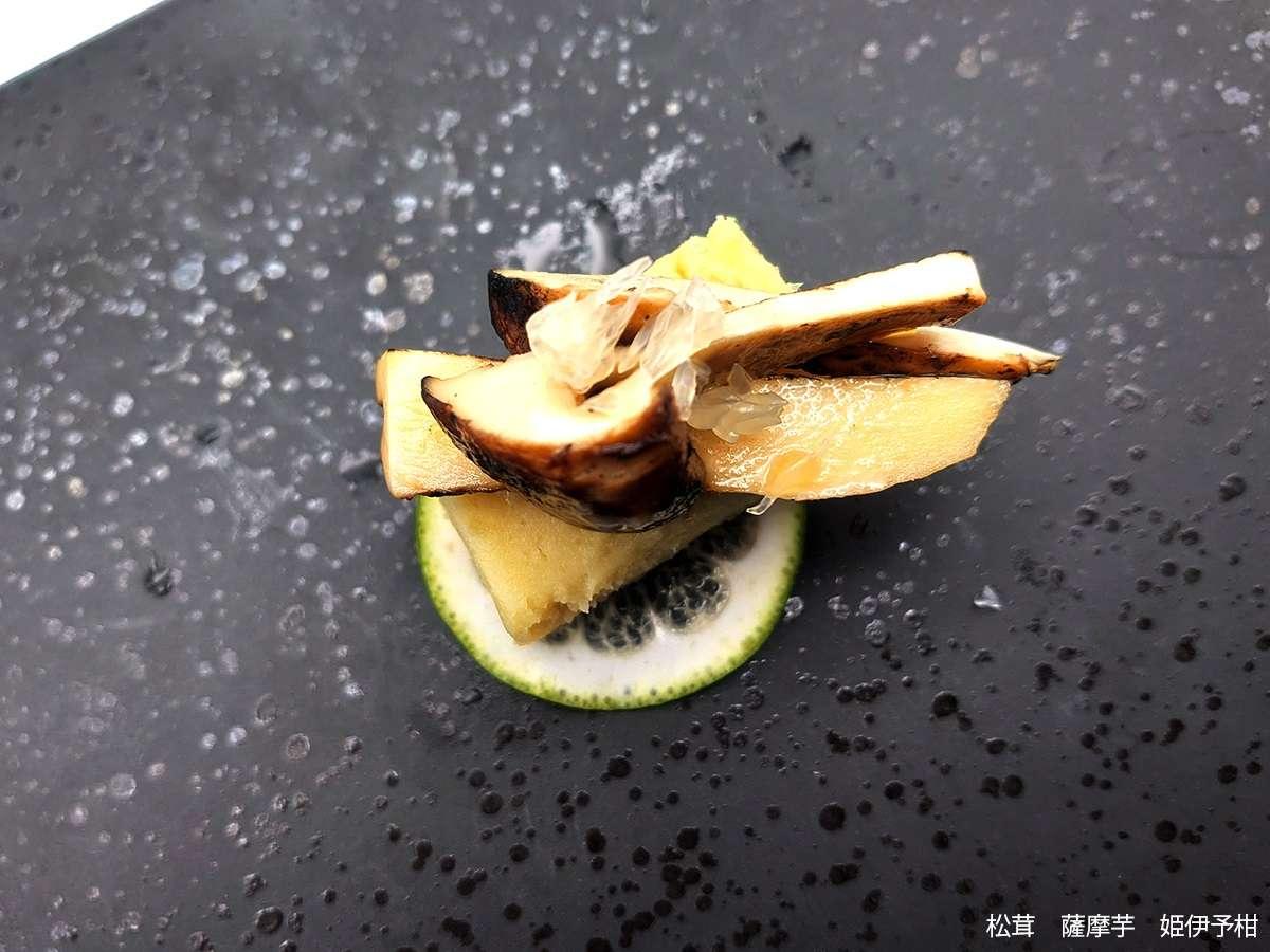 【2021、9月 料理一例】松茸 薩摩芋 姫伊予柑