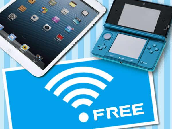 ホテル内はどこでもWi-Fiが無料でご利用いただけます。