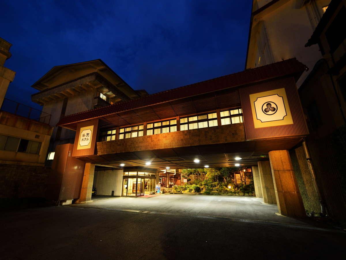 心地よいサービスが好評で 320年続く雲仙温泉の老舗旅館