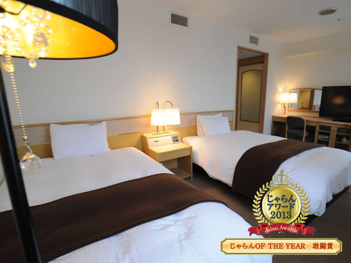 Oita Regal Hotel