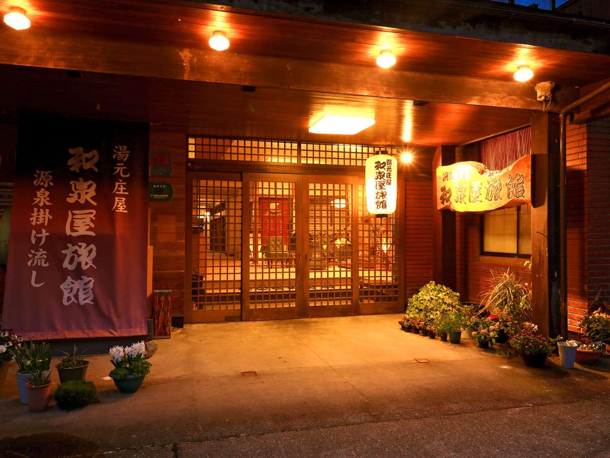 大湯温泉街の老舗旅館《和泉屋旅館》 (2)