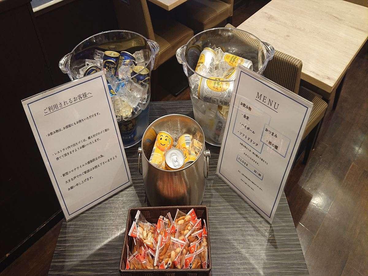 ◆ご宿泊者限定!ハッピーアワー 1Fレストラン 18:00~23:00