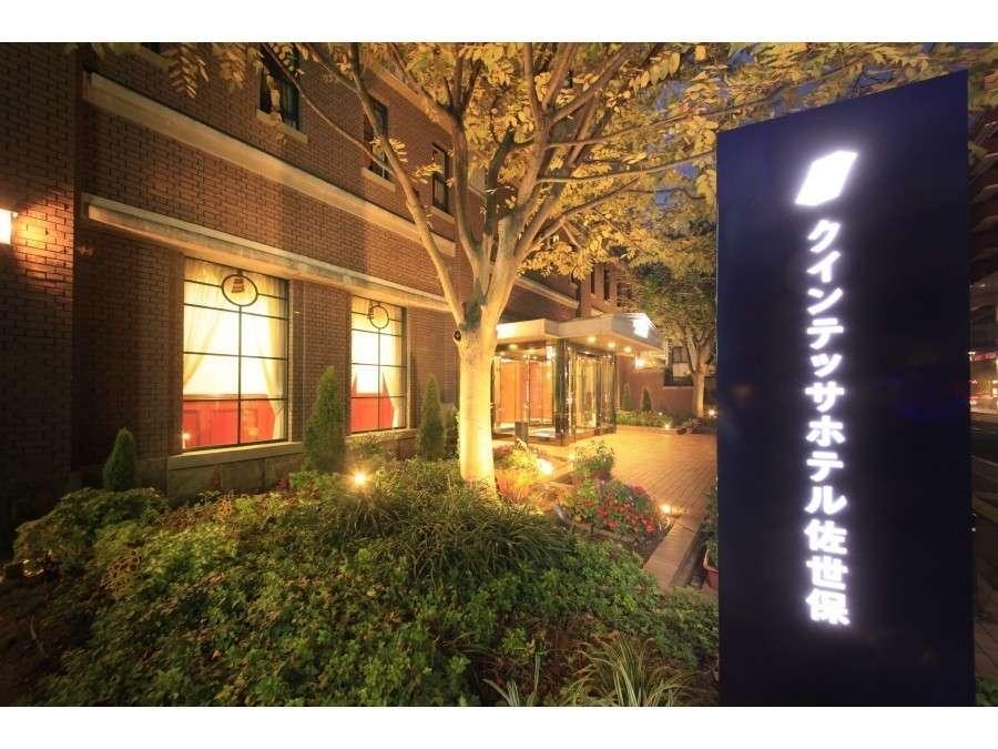 Quintessa Hotel Sasebo - Hotels Rooms & Rates | Sasebo