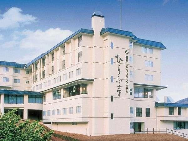 湯元ニセコプリンスホテルひらふ亭
