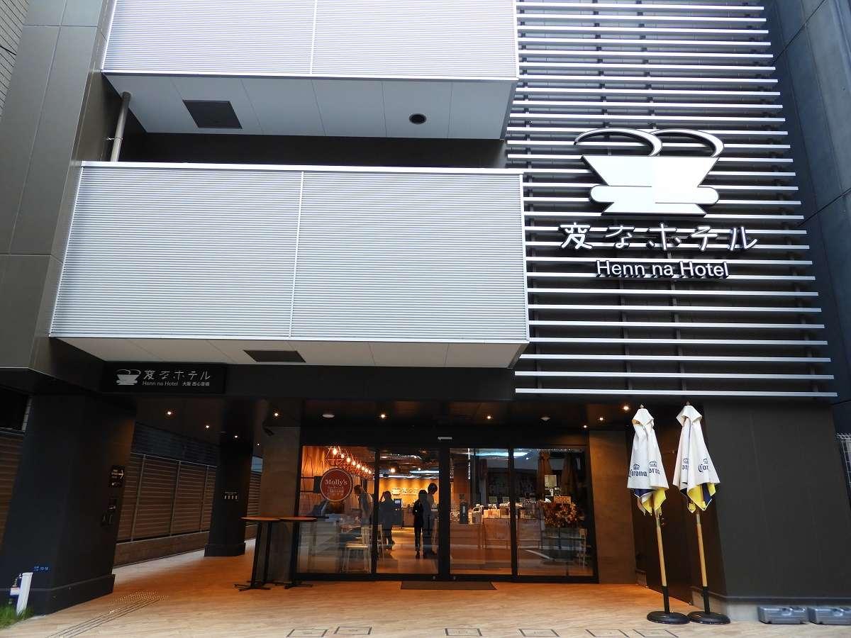 1階:フロントとレストラン。気分を高揚させてくれるアート空間が一歩上のステイを演出します。