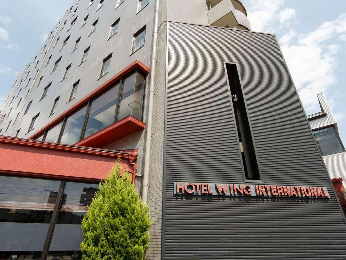 ホテルウィングインターナショナル相模原 外観