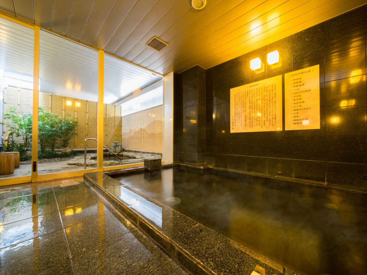 天然温泉「飛鳥の湯」は内湯と外湯の2種類が楽しめます♪