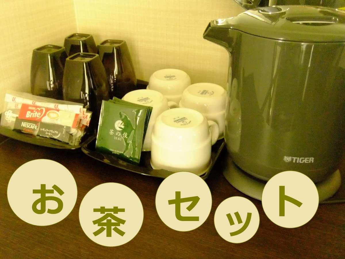 Onsen Onomichi Minato Hotel Hotels Rooms Rates Fukuyama Tiger Rice Cooker Wiring Diagram Prev Next