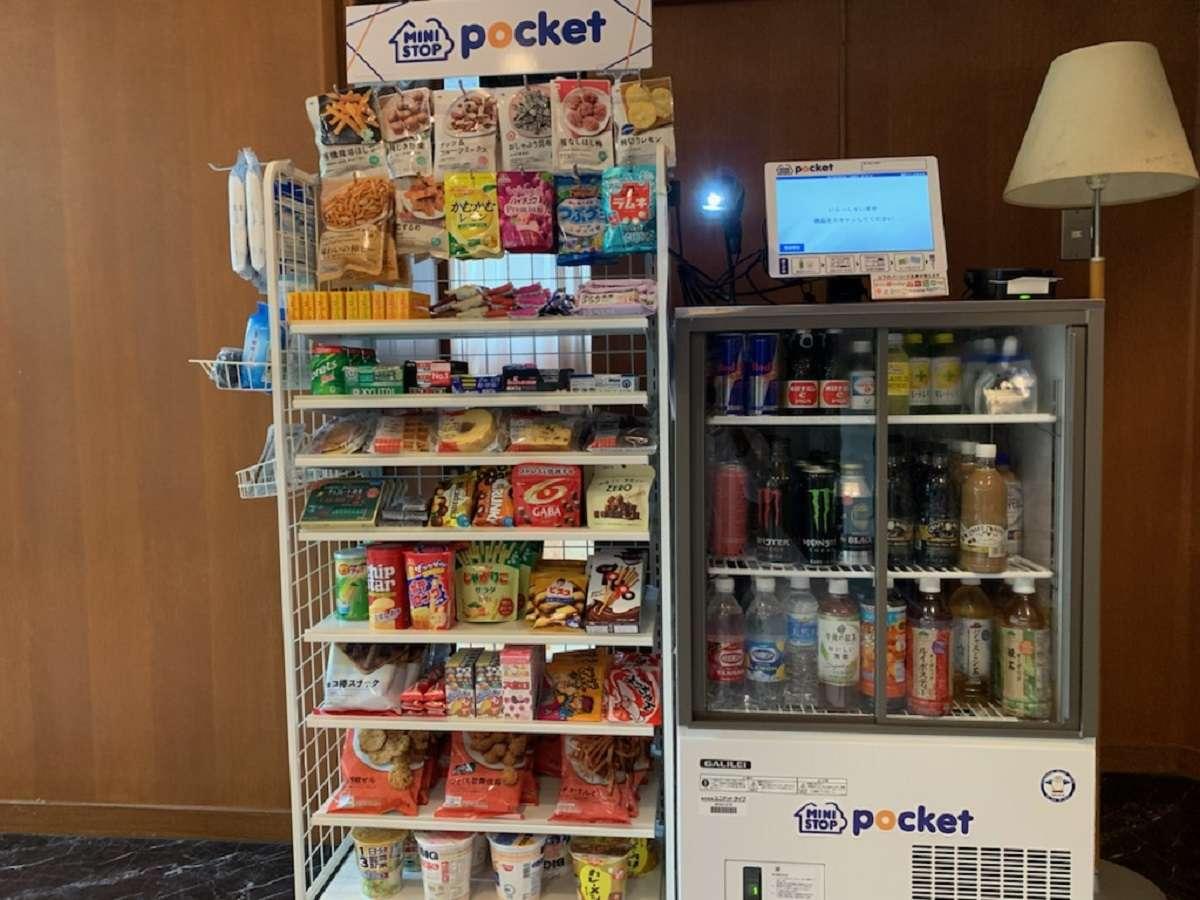 ロビーに設置、セルフレジミニコンビニ。カップ麺、おつまみ、お菓子などを販売しております。