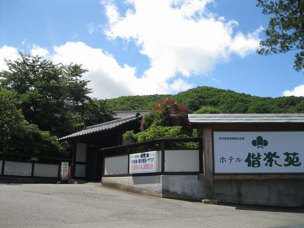 偕楽苑の外観写真。山々に囲まれた静かな施設です