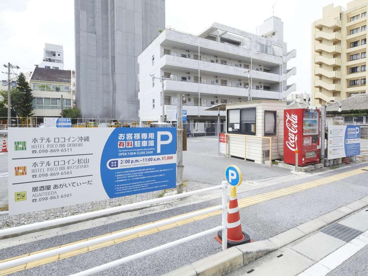 裏手50m程の場所に約40台収容可能な平面駐車場(有料)がございます。