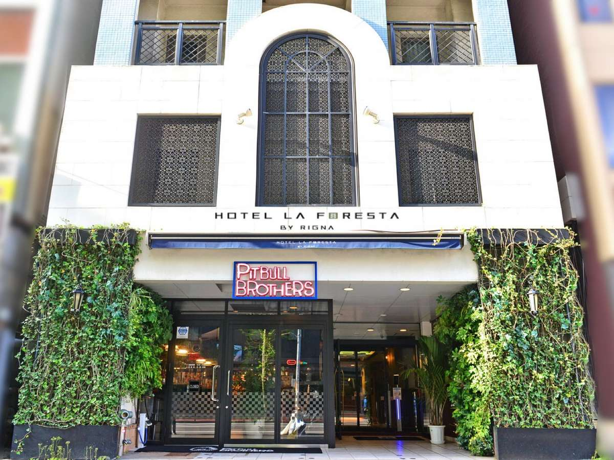 【HOTEL LA FORESTA】
