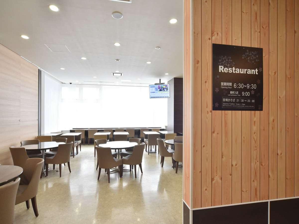◆1階レストラン「HATAGO」入り口