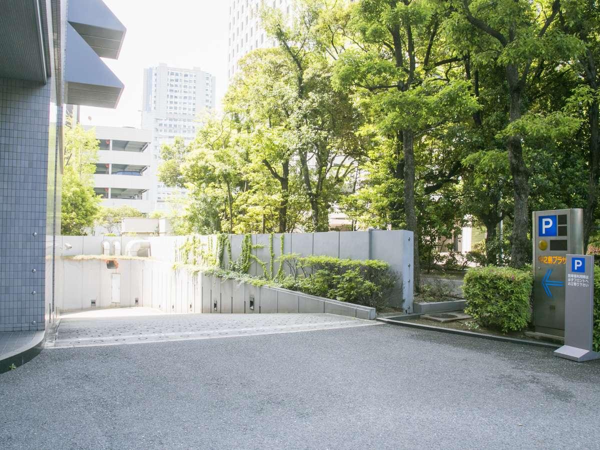 Nakanoshima Plaza