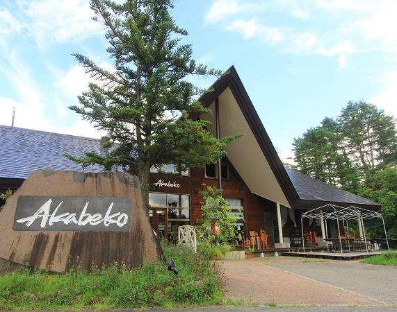 *Akabekoセンターハウス外観(こちらにフロントがございます)