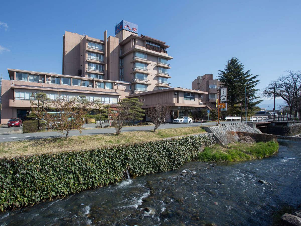 *<外観>県内最大級源泉かけ流し露天風呂や日本隋一の展望ワイン風呂をお楽しみ下さいませ。