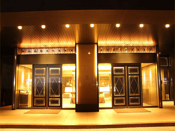 Hotel harmonie cinq