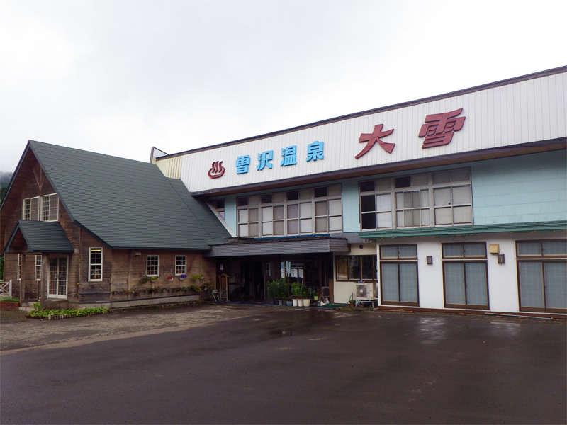 *外観/秋田県自然環境保護区樹海ラインの中央に位置する和風温泉旅館。