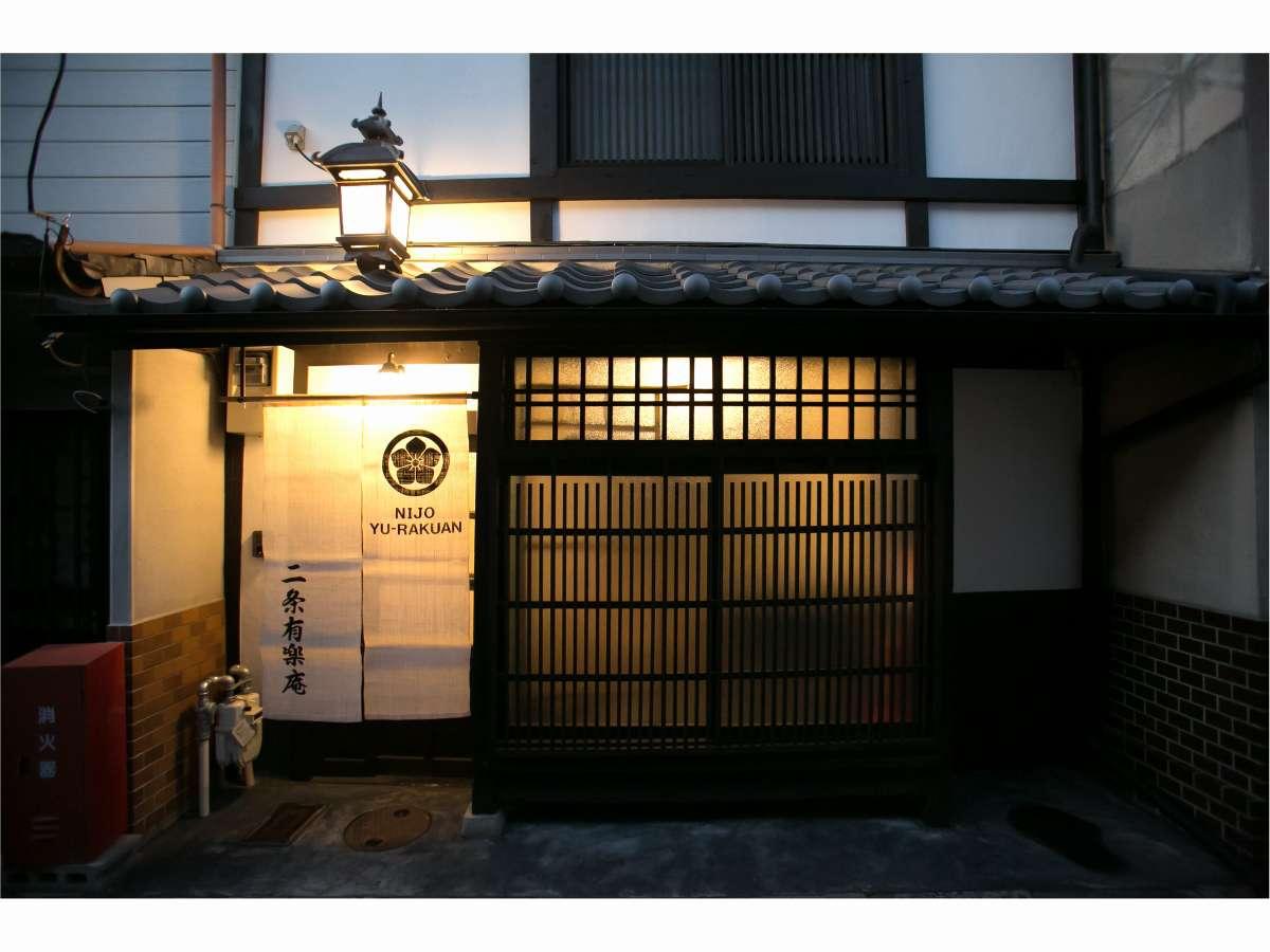 京町家の外観