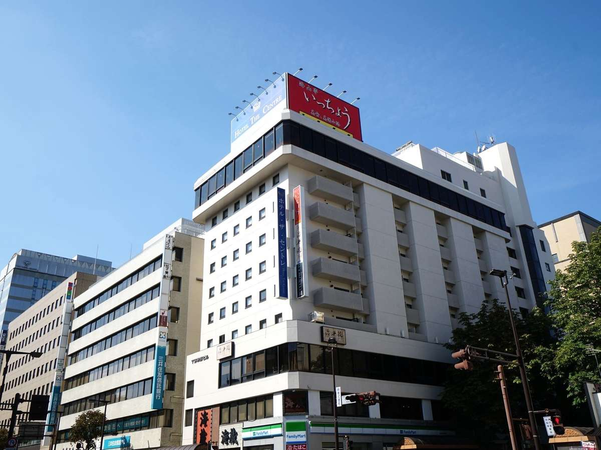 ホテル・ザ・セントレ宇都宮