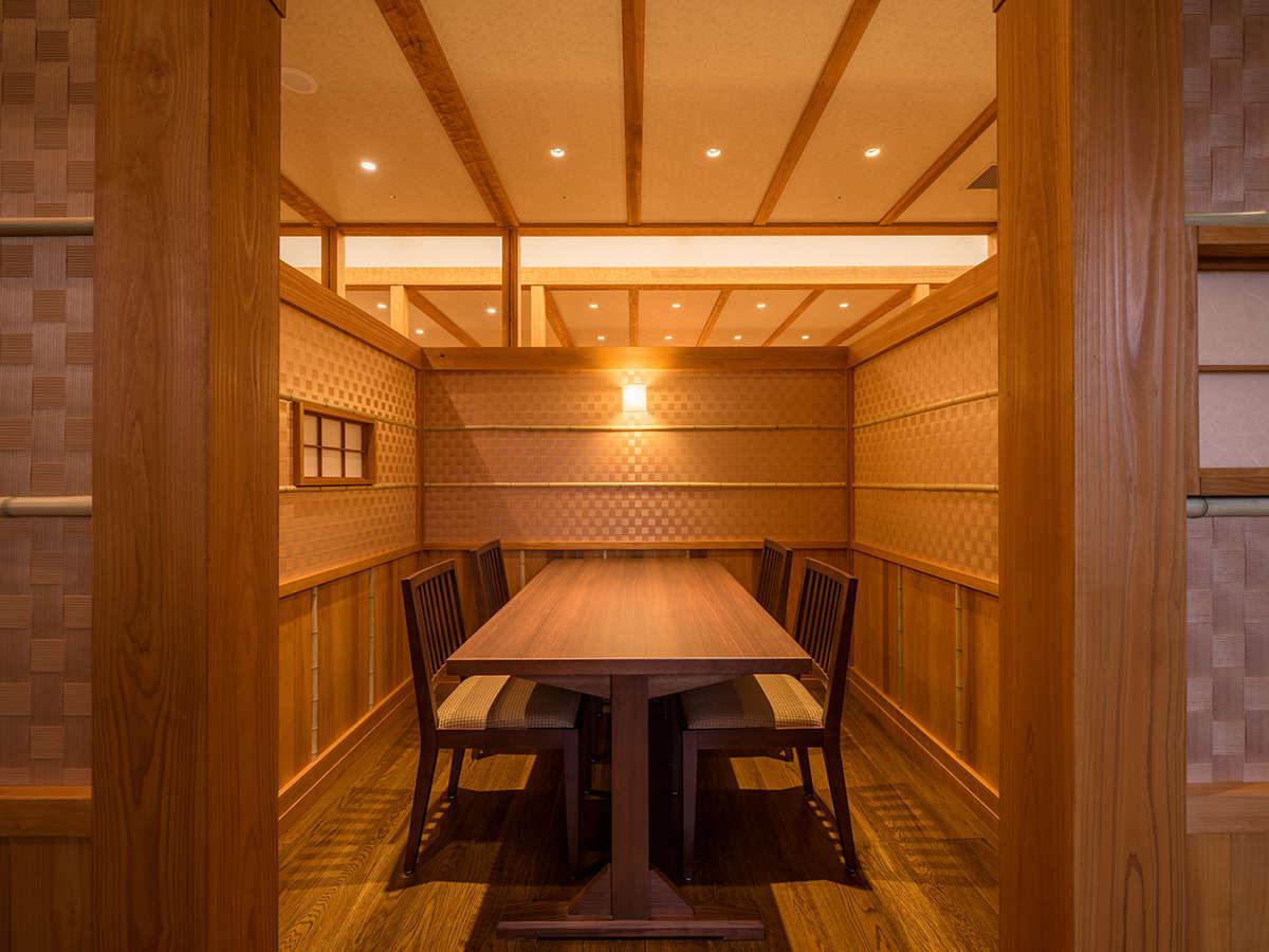 レストランは半個室となりプライベート感があります★ゆったり滞在できるのも嬉しい♪