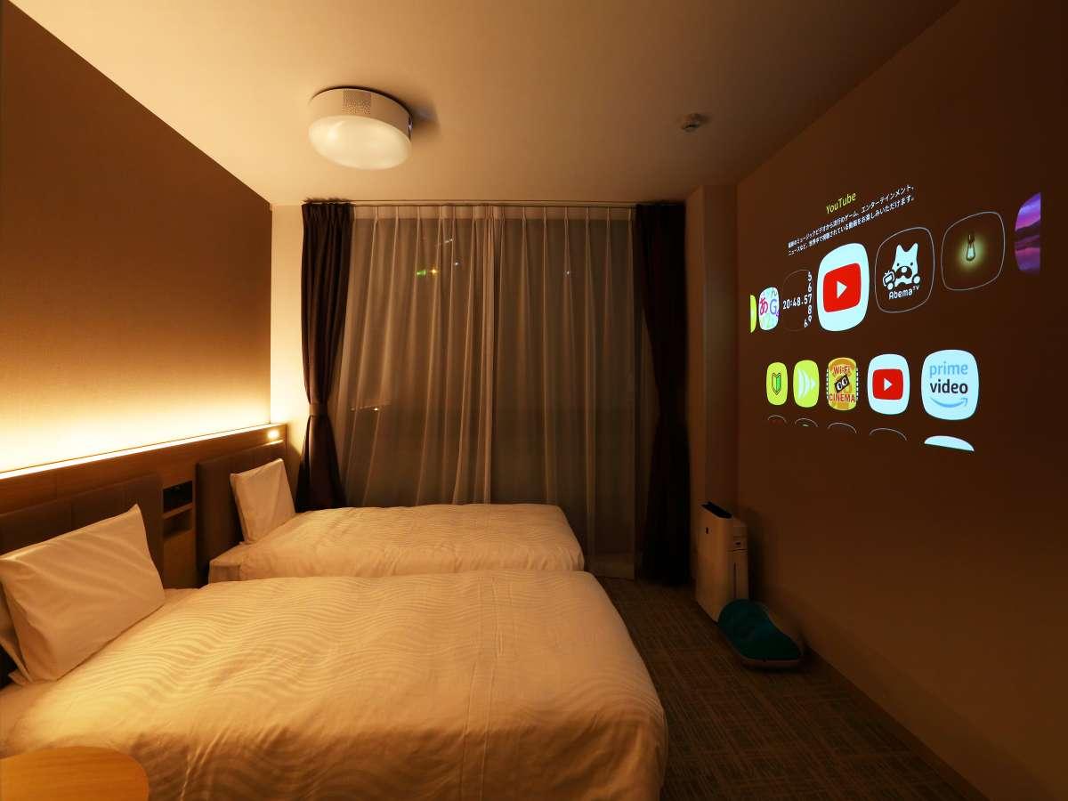 【シアタールーム ツインエキストラ】広さ:18.1㎡ ベッド幅100cm×2台+ソファベッド1台