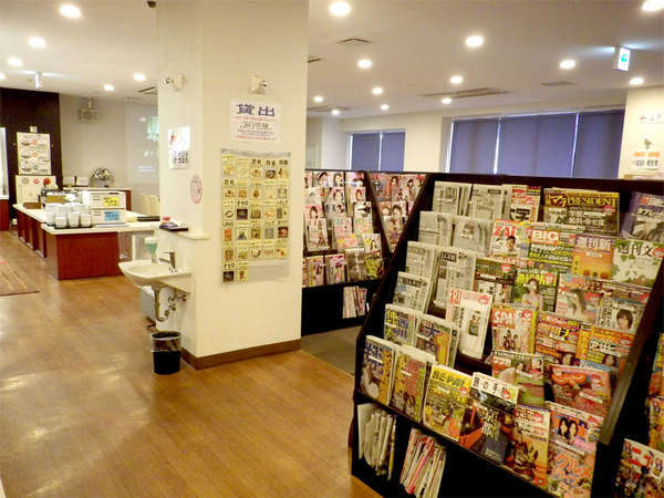 【アプレシオ】コミック4万冊に観光誌も多数ございますので、観光計画やリラックスタイムにどうぞ!
