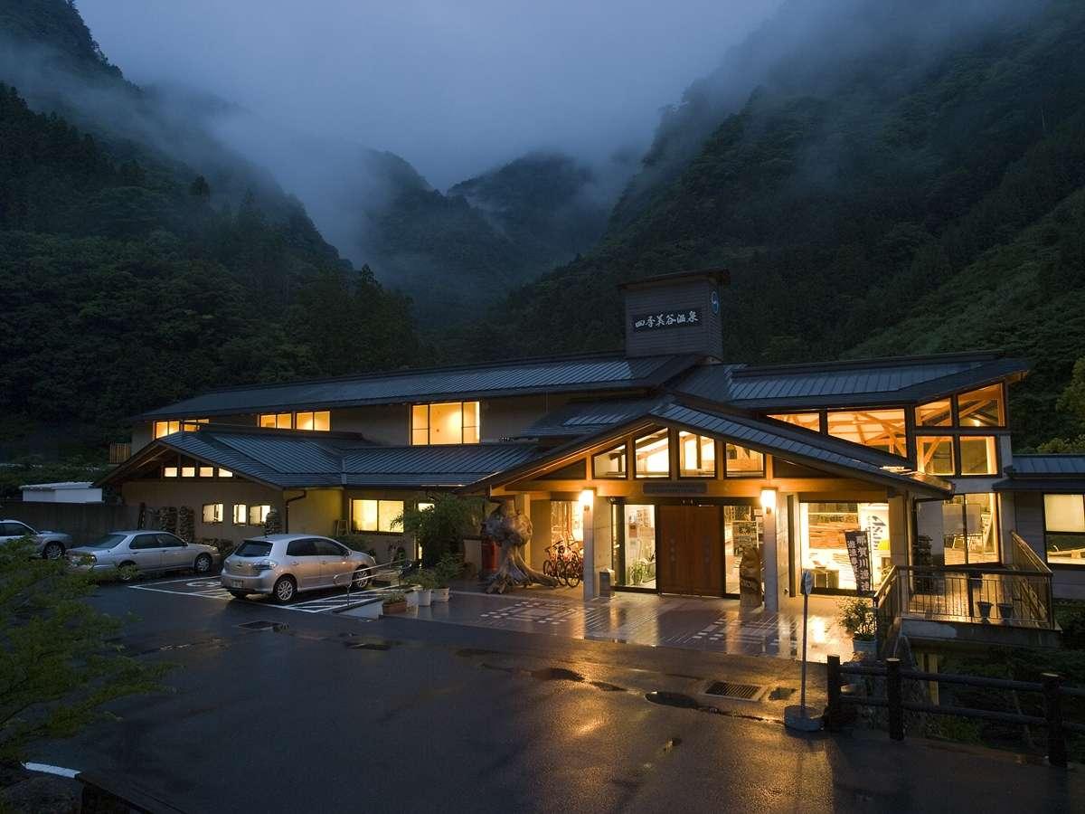*外観/木々に囲まれた川のそばに当館はございます。日常の喧騒から離れたご滞在をお愉しみください。