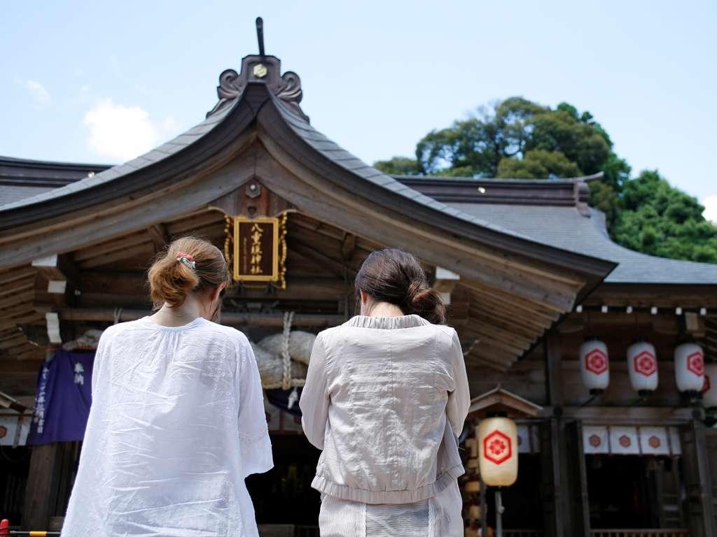 Ohashikan
