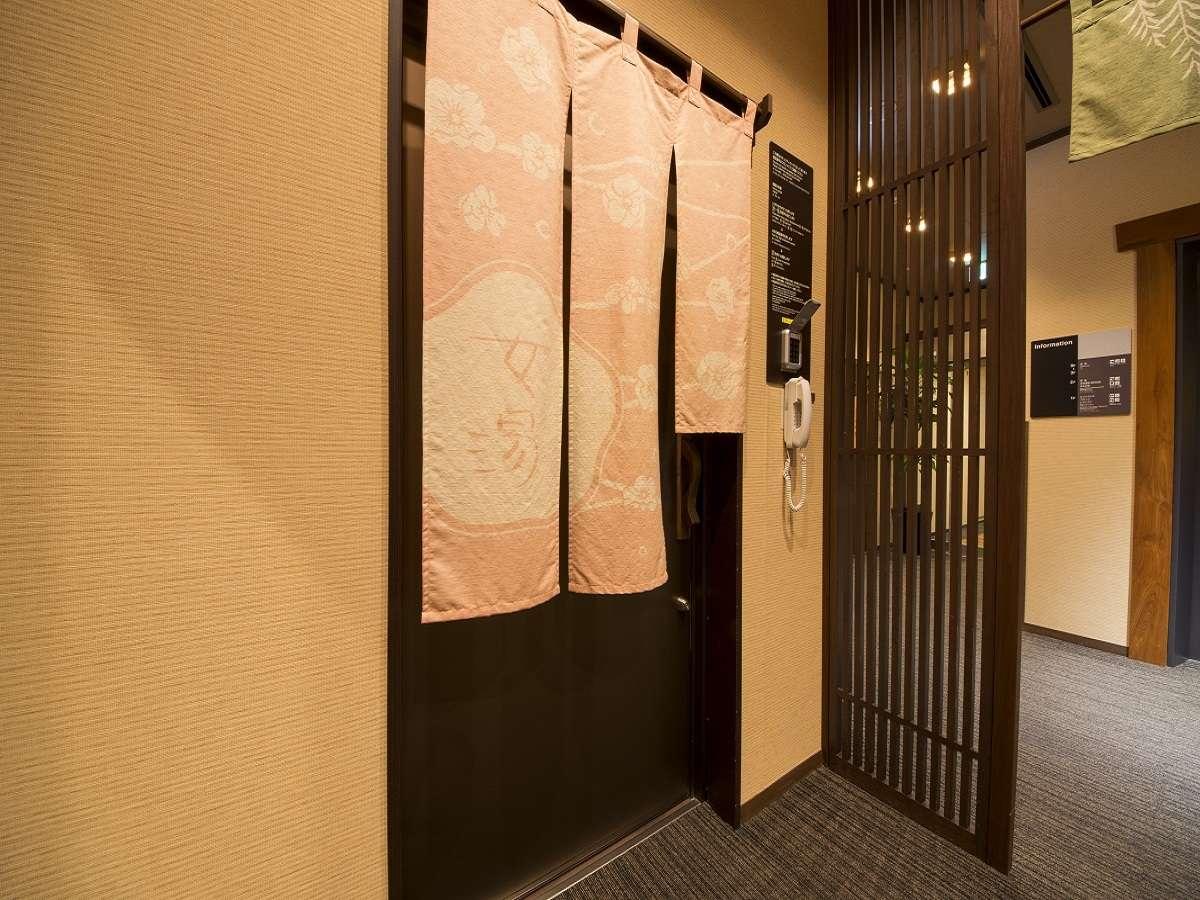 ◆女性大浴場入口