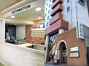 仙台市役所、宮城県庁、仙台のショッピングアーケードに近く、ビジネスや観光の拠点として最適!