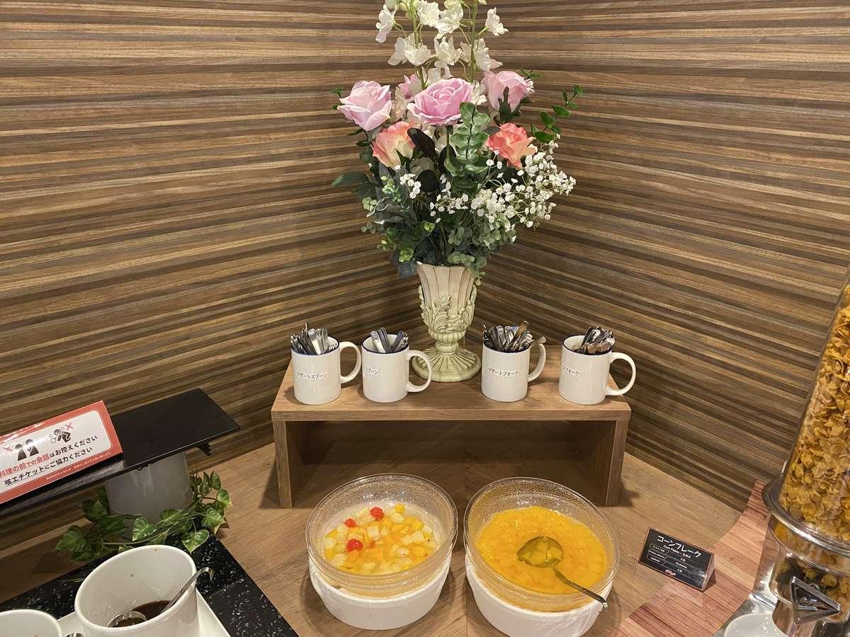 【朝食:和み】日替わりデザート