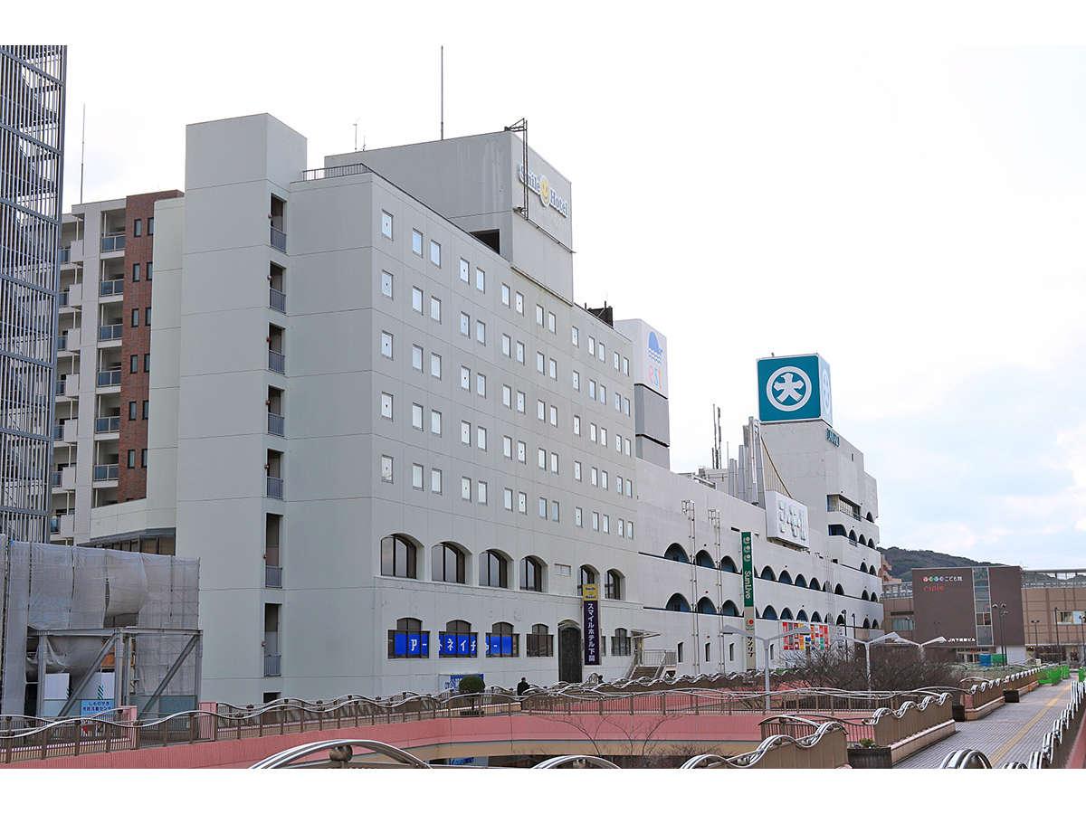 Smile Hotel Shimonoseki