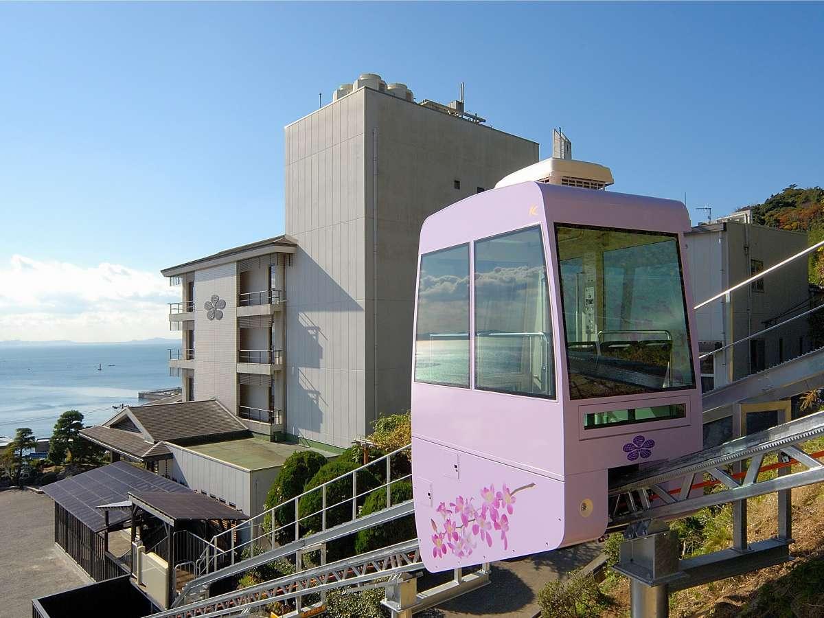吉良かんとスロープカー「きらり」 高台の天空露天風呂まで60秒の小さな旅(セルフボタン運行)