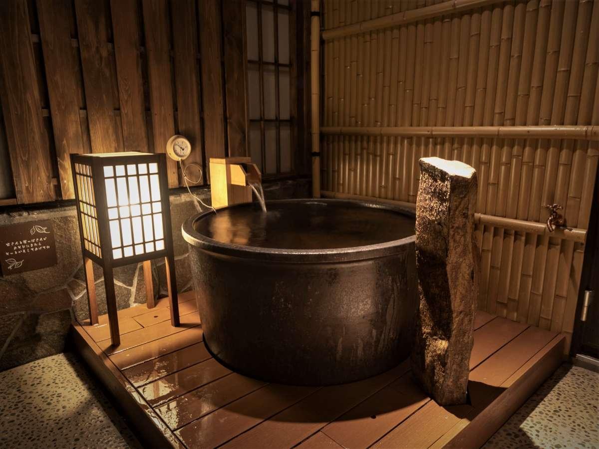 ■女性壺風呂■(湯温:41~42℃)