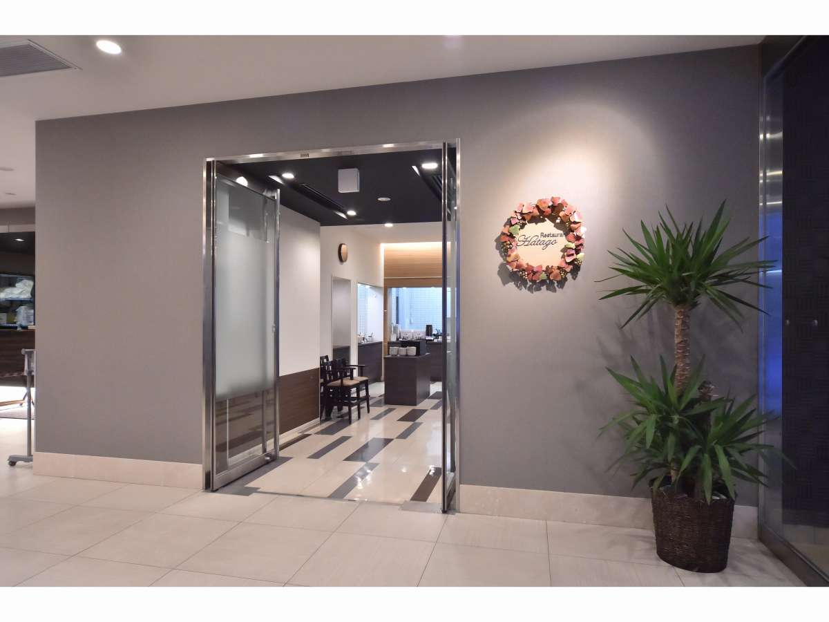 ◆正面入口横にレストランがあります。