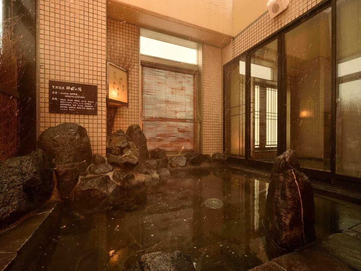 ◆女性大浴場「天然温泉露天風呂」(41~43℃)