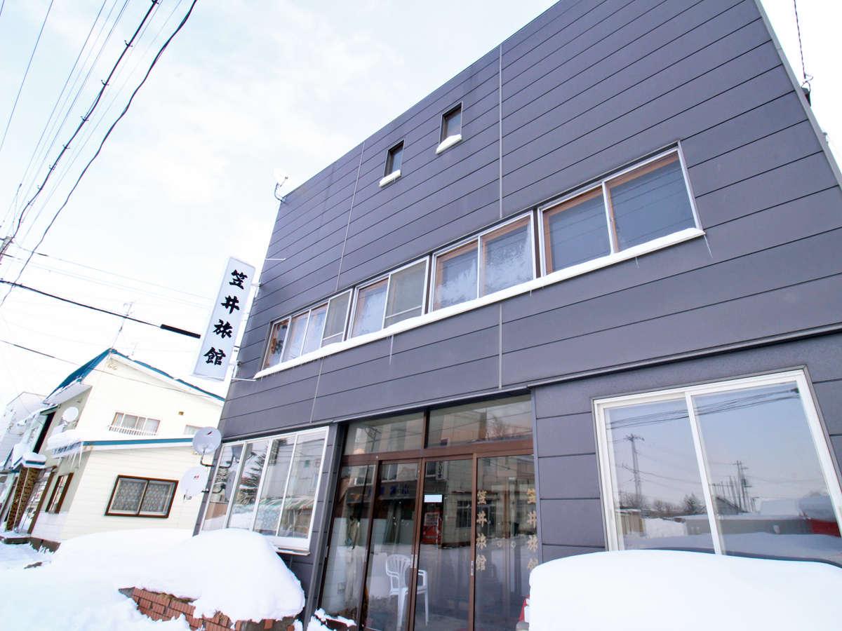 *【外観】当館は昭和初期に建てられました。昔ながらの雰囲気をもっています。
