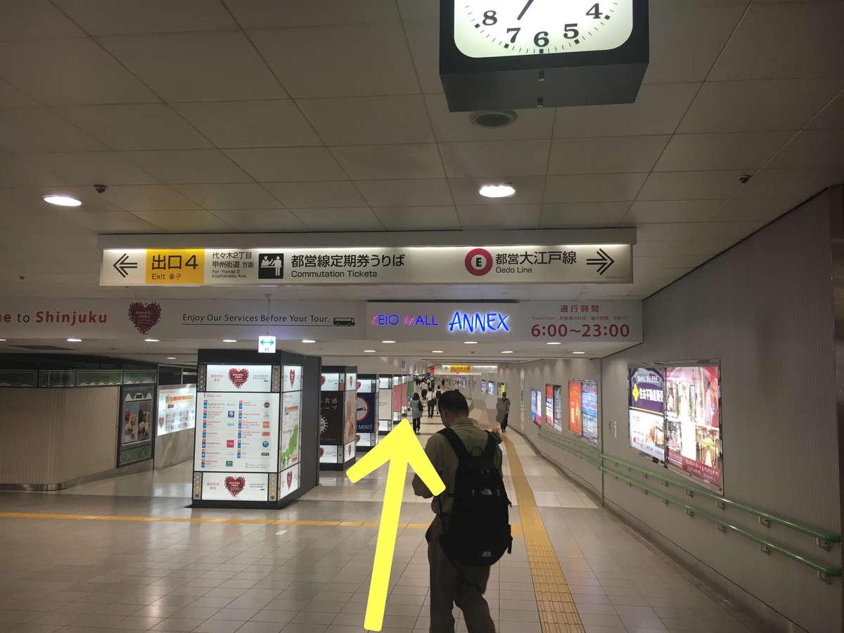 【ホテルまでのご案内:地下道】京王モールANNEXより