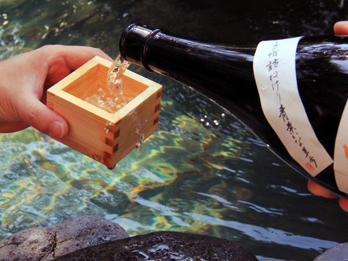 ◆オリジナル地酒[青葉]を露天風呂で