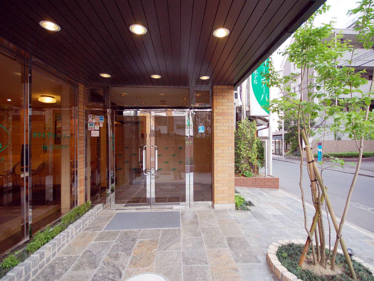 ホテルグリーンアーバ エントランス
